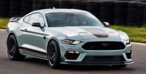Finally! The New 2021 MACH 1 Mustang Limited Edition